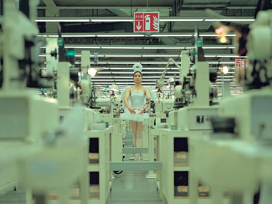 Cao Fei, Whose Utopia, video still