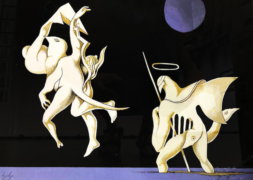 Cruzeiro Seixas (1920-2020, Portugal)Untitled, 1999mixed media on paper,22,5 x 32 cmCopyright: Perve Galeria