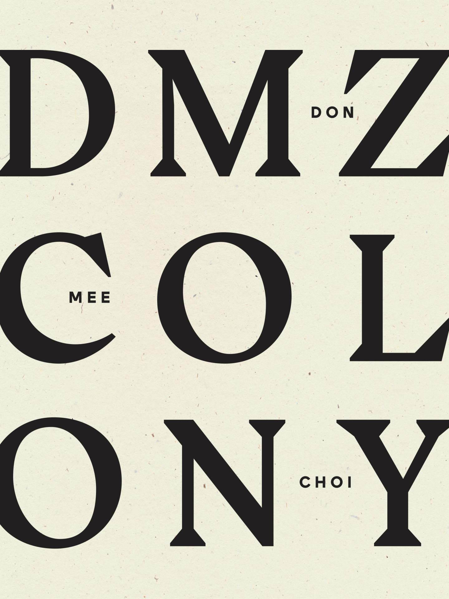 Don Mee Choi, DMZ Colony, book cover, 2020
