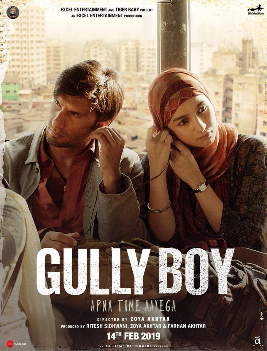Gully Boy, film poster