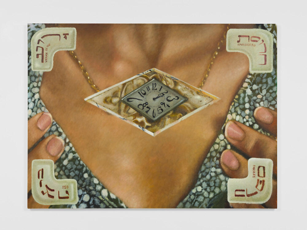 Issy Wood, Lady, Her Necklace, 2021