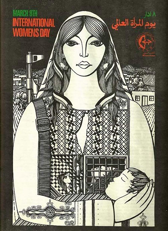 PFLP-poster-via-Code-Switch
